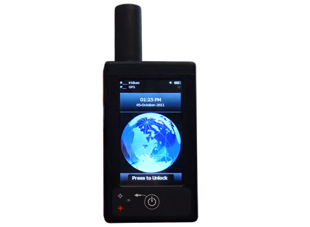 NAL SHOUT ts Personal Messenger with Tracking and Location